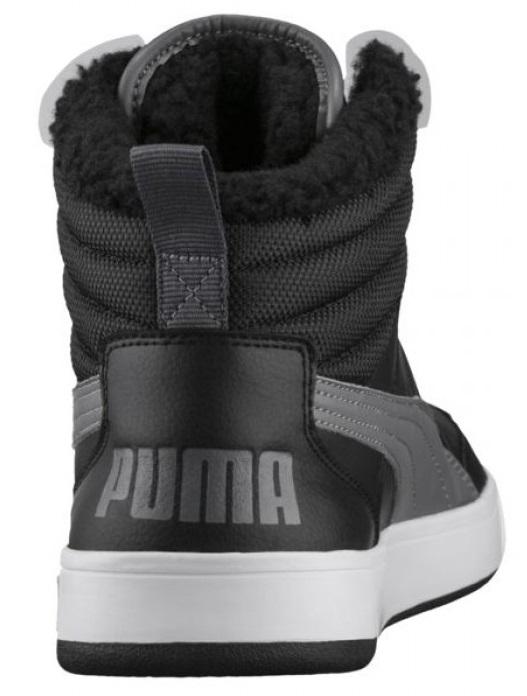 PUMA RSTR оригинални мъжки зимни кецове