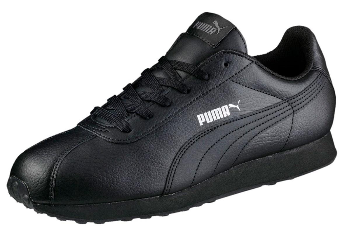 PUMA TRN оригинални мъжки маратонки - 0105-817