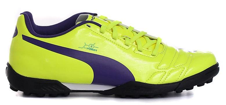 PUMA EVP оригинални мъжки маратонки за футбол - 2002-633